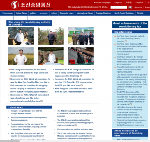 websites-in-north-korea 10
