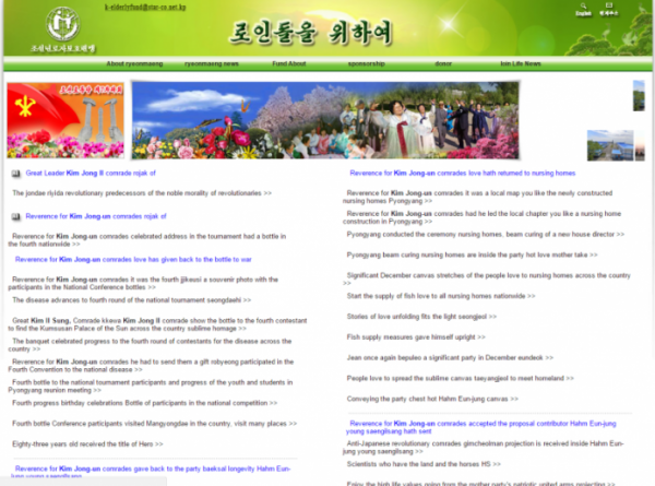 websites-in-north-korea 11