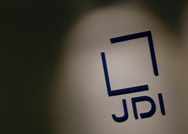 下載自路透 Japan Display Inc's logo is pictured at its headquarters in Tokyo, Japan, August 9, 2016.   REUTERS/Kim Kyung-Hoon - RTSM06J