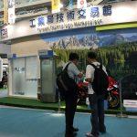 從綠色節能到生醫科技,看看台北技術交易展各種翻轉未來的專利技術與發明