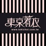 【更新】上櫃公司久大資訊確定併購東京著衣