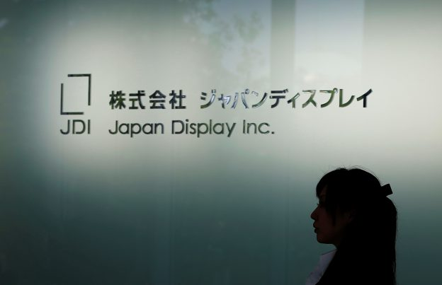 下載自路透 The logo of Japan Display Inc is seen at the company's new production line for LCD panels in its factory in Mobara, Chiba prefecture, June 3, 2013.   REUTERS/Toru Hanai/File Photo         GLOBAL BUSINESS WEEK AHEAD PACKAGE - SEARCH 'BUSINESS WEEK AHEAD MAY 9'  FOR ALL IMAGES - RTX2DEB5
