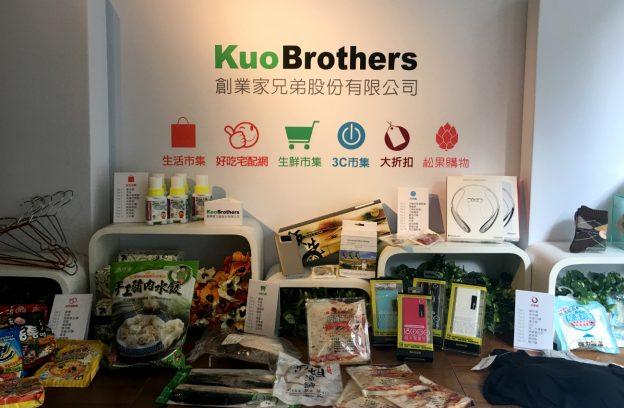 1005-kuobrothers2