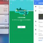 iOS 版 Google Maps 更新 iOS 小工具功能,顯示更多細節
