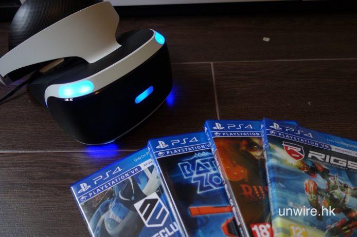 首批 PS VR Game 買什麼好?12 款 VR 遊戲評測 + 頭暈指數分享