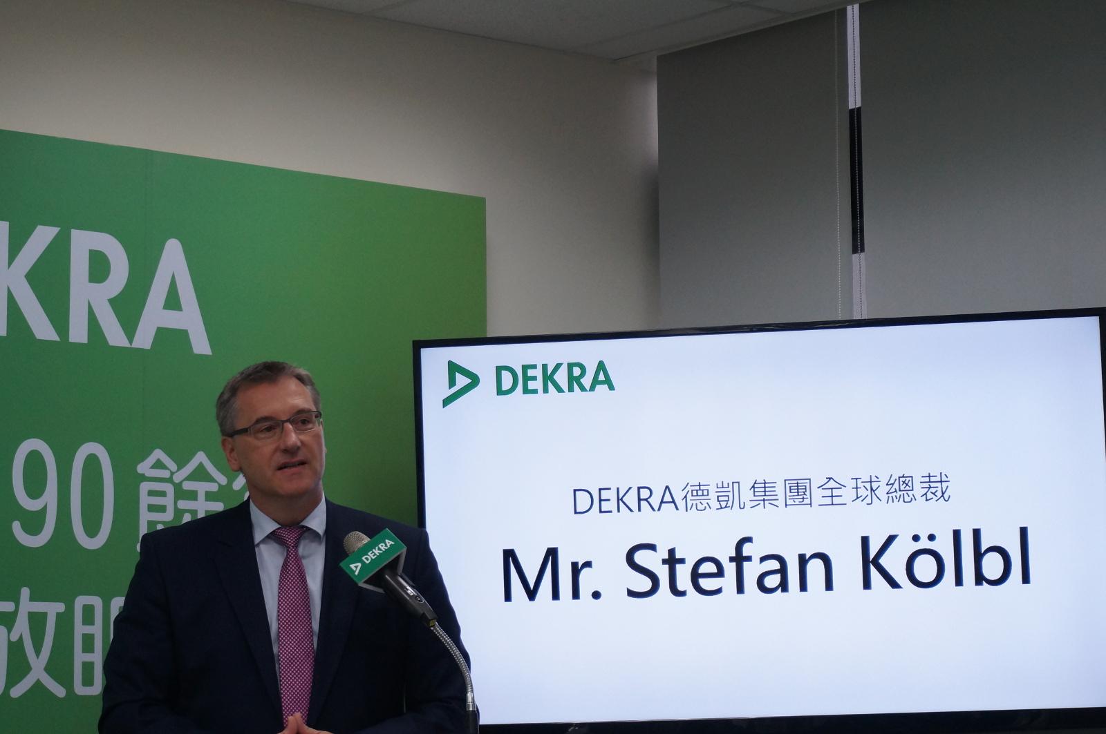 Dekra-CEO-2016