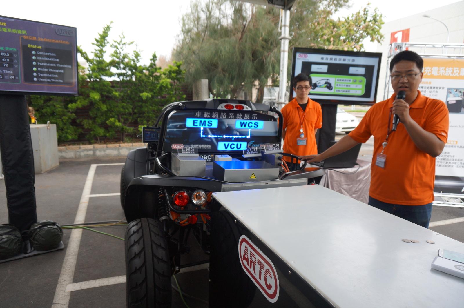 ARTC-charging-system