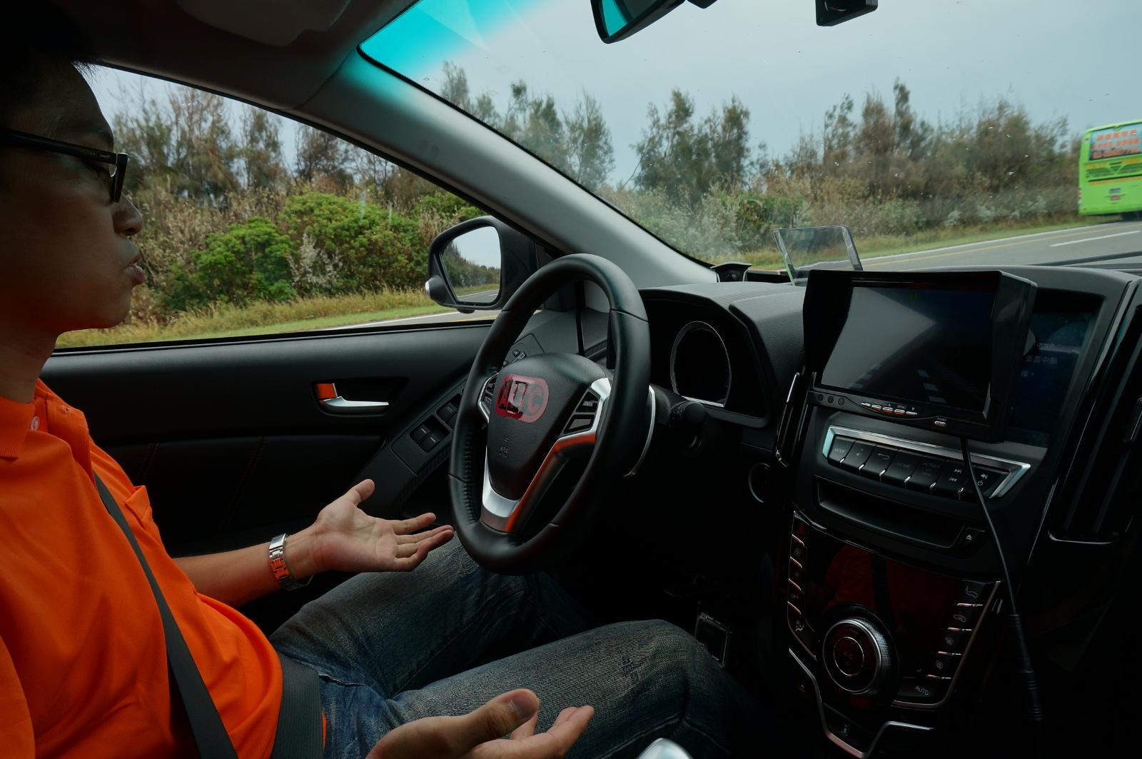 auto-stop-tech-ARTC2
