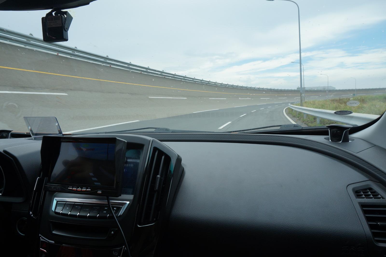 auto-stop-tech-ARTC3