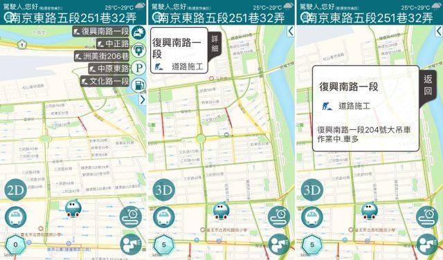 eago-app 5