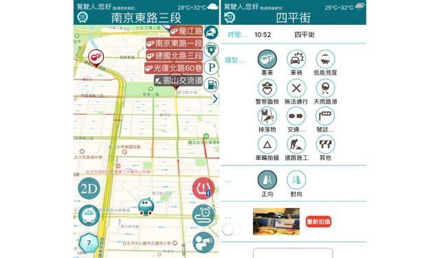 eago-app 4