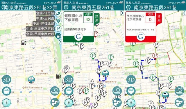 eago-app 6