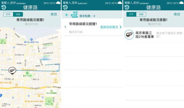 eago-app 14
