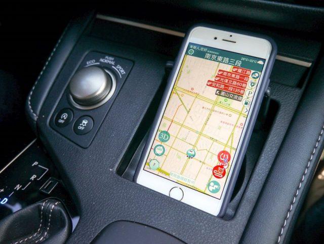 eago-app 13