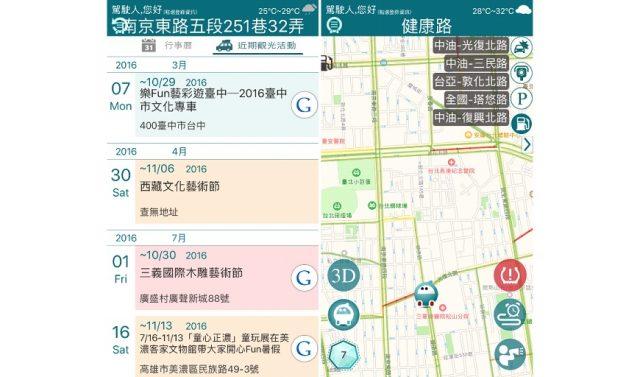 eago-app 15