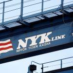 圖片來源:《達志影像》 圖片取自路透社 The logo of Japanese shipping company Nippon Yusen (NYK Line) is seen on a container straddle carrier at a dock in Tokyo August 12, 2009.   REUTERS/Stringer/File Photo - RTX2R4G1