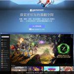Facebook 推出電腦版遊戲平台「Gameroom」,要成為小遊戲界的 Steam?