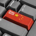 中國,網路,資訊安全 網路長城。