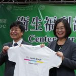 IBM-CDC-T-shirt