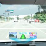 三個螢幕,三倍資訊,抬頭顯示器安全再進化