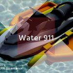 加裝側掛氣囊,Water911水上摩托艇救護套件可提升水上救援能力