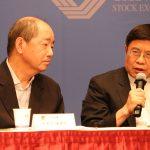 公平會准許日月光矽品結合案 兩公司發出聲明敬表贊同