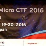 【東京直擊】由資安一線人員設計的駭客大賽!趨勢科技 CTF 2016,台灣「217」抱得冠軍