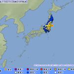 日本福島發生 7.3 強震、發布海嘯警報;日圓升破 111