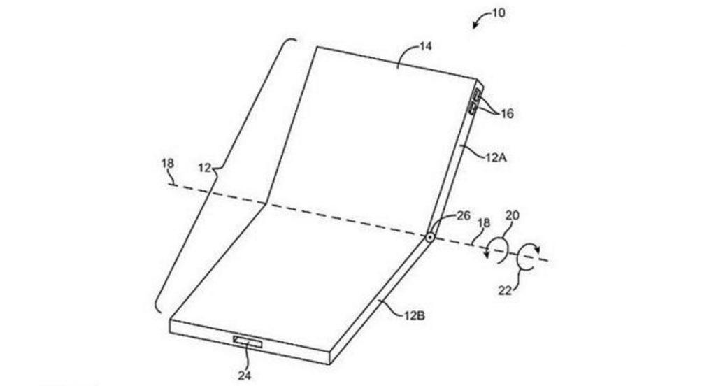 蘋果新專利 暗示將推出摺疊手機?