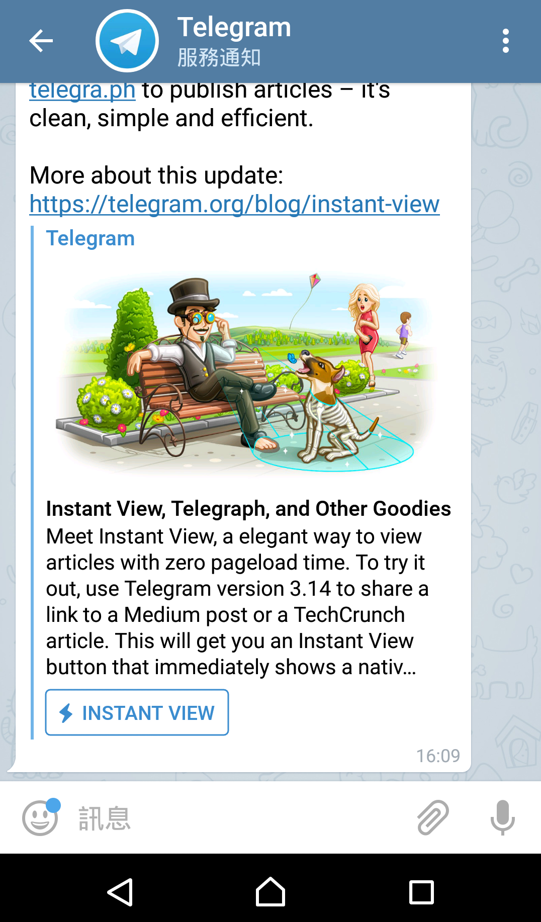 Telegram-Android-20161123