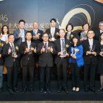2016 年台灣國際品牌價值調查:ASUS 蟬聯 4 年冠軍、中信金首度入榜