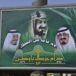 沙烏地阿拉伯遭到「國家級」駭客攻擊