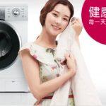 中國製洗衣機傾銷 美祭52%懲罰性關稅