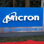 達鴻科技中科后里廠房法拍,台灣美光記憶體以 27.52 億元得標