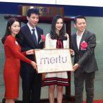 美圖 15 日於香港掛牌上市,每股 8.5 港元