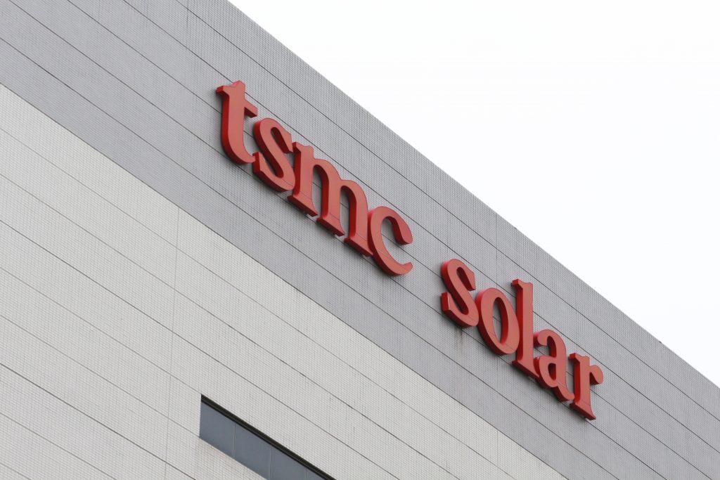 台積太陽能