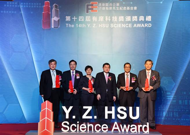 14 th Y Z HSU Science Awards