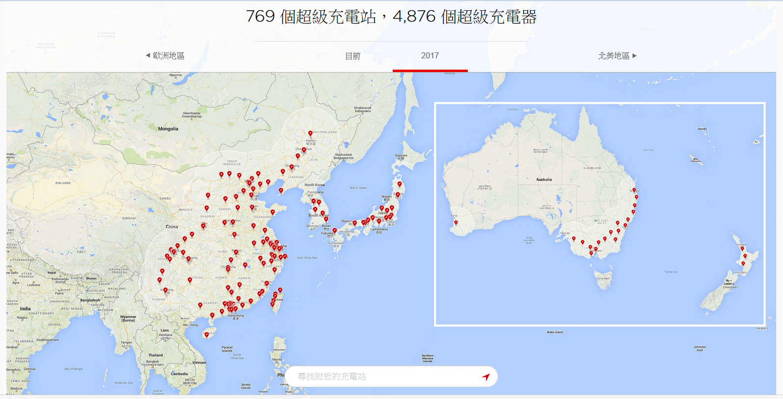 2017-Tesla-planned-Supercharger-Asia-Pacific