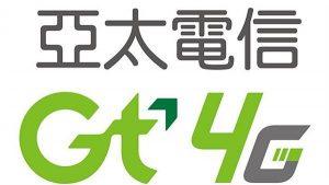 GT  亞太電信