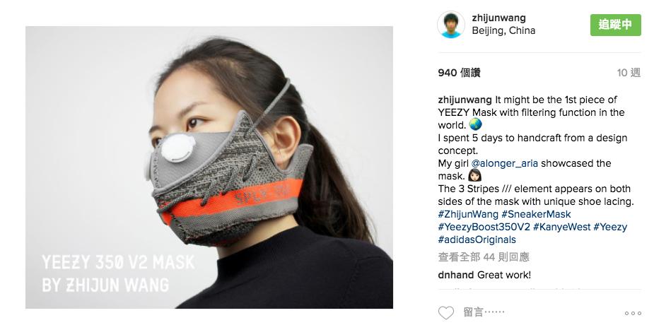sneaker mask 3