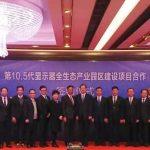 郭台銘在廣州投資 610 億人民幣,稱富士康不會離開中國