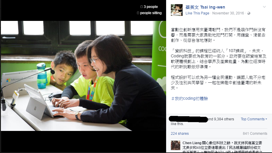 Tsai Ing-wen - Photos _ Facebook3