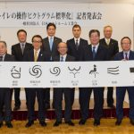 東京奧運效應!日本要統一免治馬桶功能標誌,方便外國人辨識使用