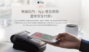 Apple Pay 01
