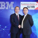 IBM 攜手遠傳電信宣布結盟計畫,打造企業智慧產業雲