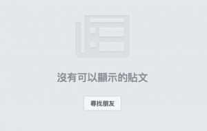 TechNews-Facebook-error-20170222