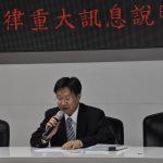 美律再強化與中國立訊關係,將出售兩中國子公司 51% 股權給立訊