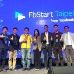 Facebook 創業培育計畫 FbStart 在台啟動,將新創團隊帶往國際