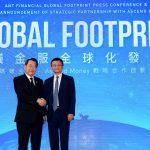 中國螞蟻金服併 MoneyGram 勢在必得,可望擴增全球資金移轉力