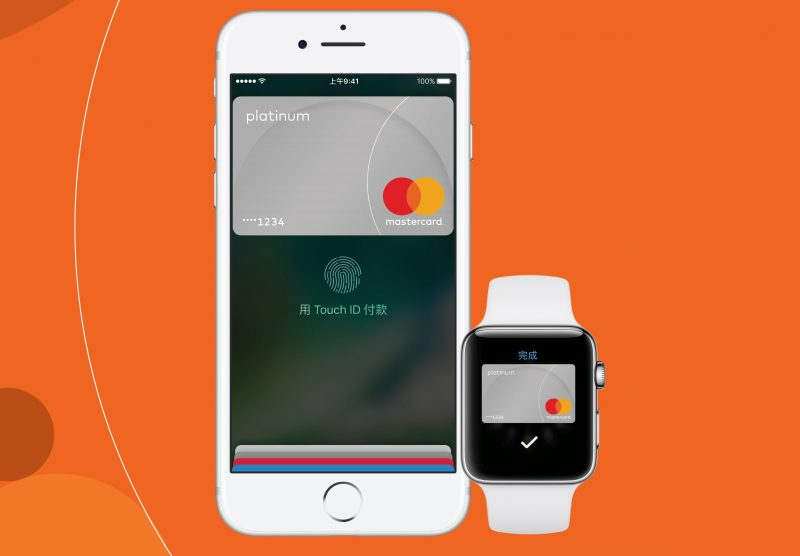 Apple Pay 做不到的 台灣 pay 喊「我們都支援」?!